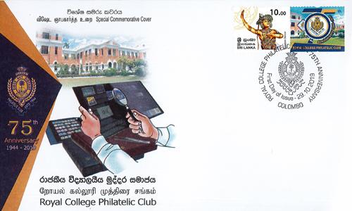 Royal College Philatelic Club(SPC) - 2019