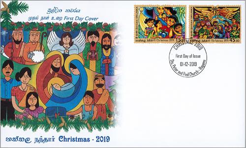 Christmas(FDC) - 2019