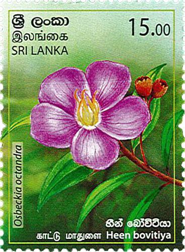 Provincial Flowers of Sri Lanka(Heen Bovitiya) - 2019 (Series II)