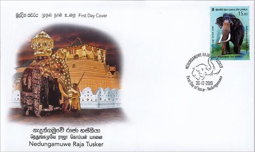 Nedungamuwe Raja Tusker(FDC)- 2019
