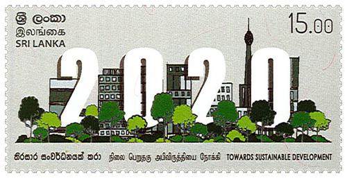 2020 - Towards Sustainable Development - 2020