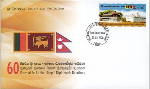 60 th Anniversary of Sri Lanka Nepal Diplomatic Relations(FDC) - 2020