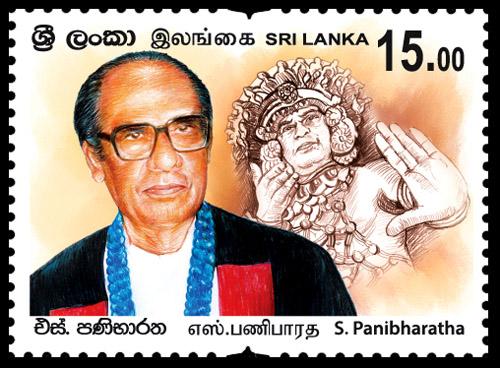 S.Panibharatha - 2020