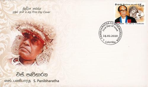 S.Panibharatha (FDC) - 2020