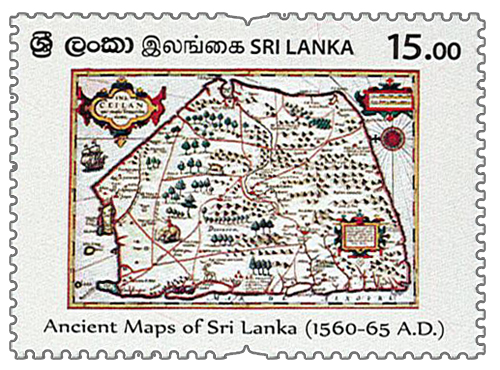 Ancient Maps of Sri Lanka - 2020 (1560-65 A.D)