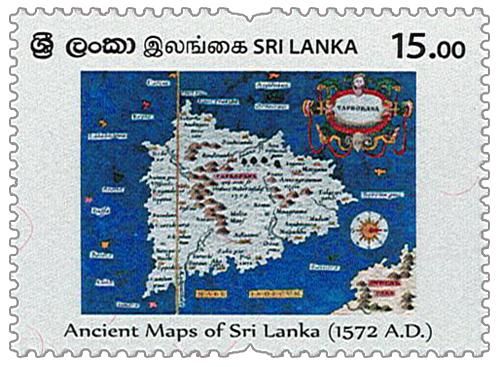 Ancient Maps of Sri Lanka - 2020 (1572 A.D)