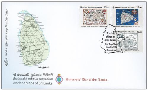 Ancient Maps of Sri Lanka (FDC) - 2020