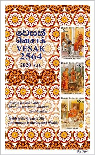 Vesak 2564 (SS)- 2020