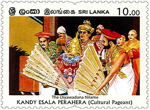 Kandy Esala Perahera - 2020 (The Diyawadana Nilame)