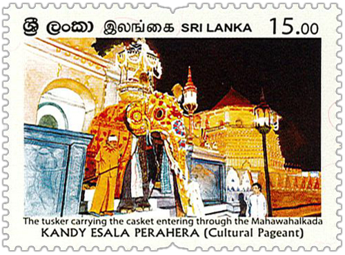 Kandy Esala Perahera - 2020 (The tusker carrying the casket entering through the Mahawahalkada)
