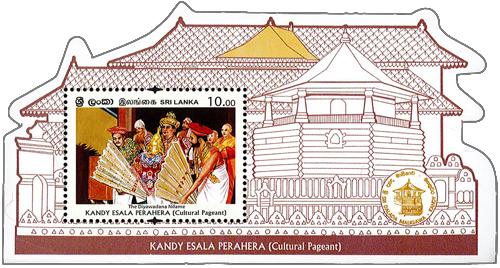 Kandy Esala Perahera (SS) - 2020 (The Diyawadana Nilame)