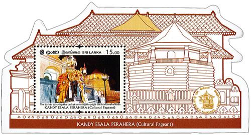 Kandy Esala Perahera (SS) - 2020 (The tusker carrying the casket entering through the Mahawahalkada)