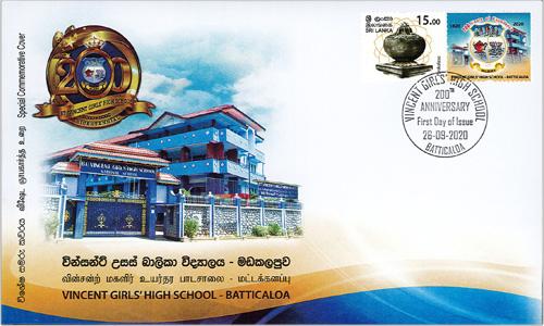Vincent Girls High School - Batticaloa (SPC) -2020