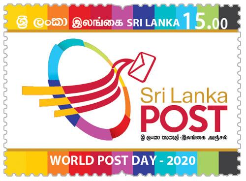 World Post Day - 2020