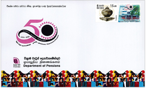 Department of Pensions - 50th Anniversary - (SPC) - 2020