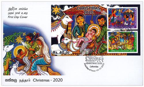 Christmas - (MSFDC)-2020