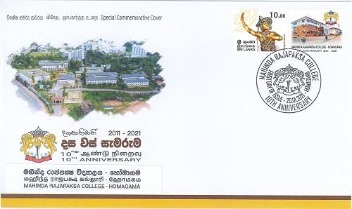 10 th Anniversary of Mahinda Rajapaksa College - Homagama (SPC) - 2021