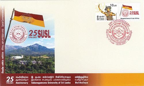 Sabaragamuwa University Of Sri Lanka (SPC) - 2021