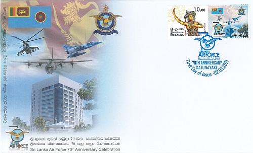 Sri Lanka Airforce 70th Anniversary Celebration (SPC) 2021