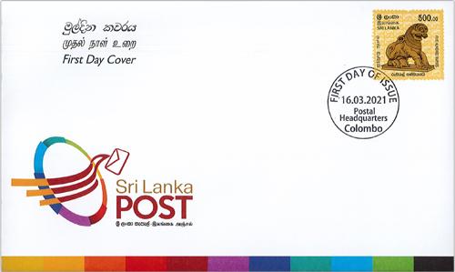 Yapahuwa Lion ( Definitive Stamp) FDC - 2021
