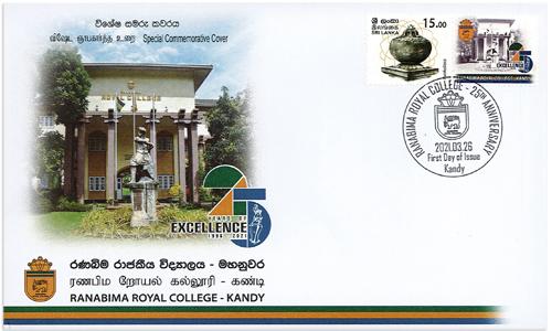 Ranabima Royal College,Kandy- 25th Anniversary-(SPC) 2021