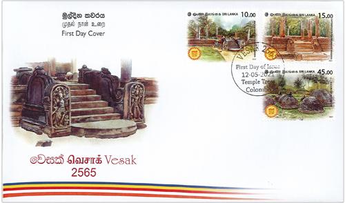 Vesak - 2565  (2021) FDC