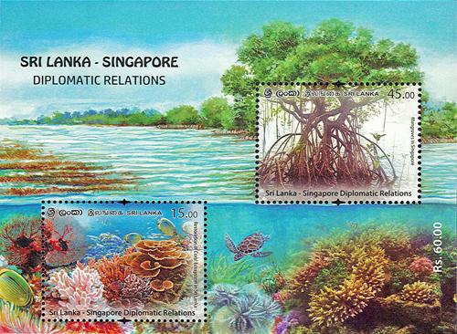 Sri Lanka - Singapore Diplomatic Relations (2021) SS